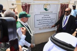 تدشين القرية السعودية للاجئين اليمنيين في جيبوتي - المواطن