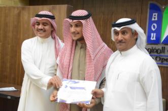 إعلاميون يحتفلون بأول جمعية إعلامية رسمية بالمملكة - المواطن