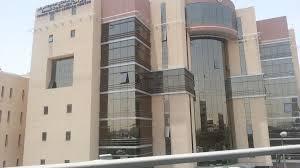 وظائف بمركز الأمير سلطان بالرياض لحملة الدبلوم - المواطن