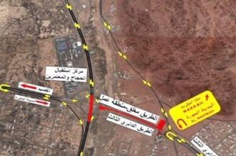 تنويه هام لمستخدمي طريق المدينة المنورة - مكة المكرمة السريع - المواطن