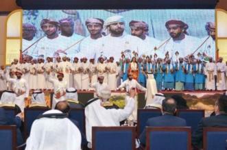 سفارة عمان تكشف سر خروج عبدالله بن زايد من حفل السلطنة - المواطن
