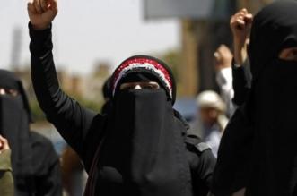 وزيرة يمنية: وضع المرأة في مناطق سيطرة الانقلابيين كارثي - المواطن