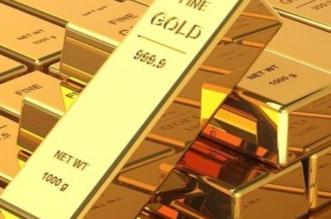 لهذا السبب.. أسعار الذهب تقفز مجددًا - المواطن