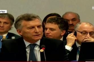 الرئيس الأرجنتيني: قمة الـ20 ستناقش التجارة الدولية والاستقرار المالي - المواطن