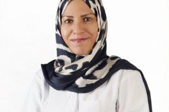 سمر الحمود سعودية تترأس أعلى لجنة دولية لتحكيم أبحاث السرطان - المواطن