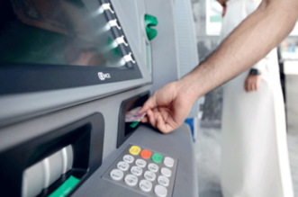 مواطن يسرق مبالغ مالية من 35 حساباً بنكياً بحيلة ماكرة - المواطن