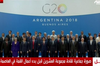 صورة جماعية لقادة مجموعة الـ20 قبل بدء أعمال القمة - المواطن