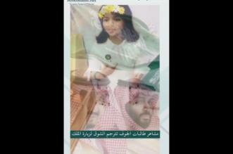 على الوعد يابو فهد.. مشاعر طالبات الجوف تترجم الشوق لزيارة الملك - المواطن
