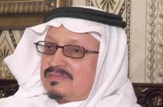 المعطاني: دعم الملك لـ الشورى يعكس حضور المجلس على المستوى الوطني - المواطن