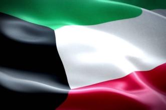 الكويت: بيان النيابة العامة في قضية خاشقجي يعكس شفافية التحقيقات - المواطن
