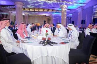 """""""علِم"""" تناقش تحديات الثورة الرقمية بالعالم في ملتقى خليجي بالرياض - المواطن"""