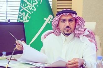 فيصل بن مشعل محذرًا من التفكك الأسري: أخطر المهددات الآن - المواطن