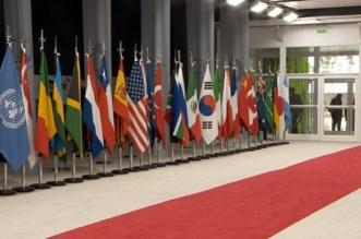 بدء توافد الزعماء على مقر قمة العشرين في الأرجنتين - المواطن