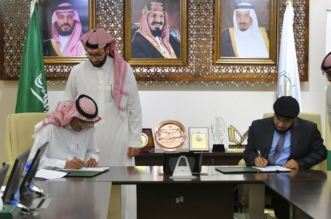 266 ألف دولار لكفالة أسر الأيتام في اليمن - المواطن