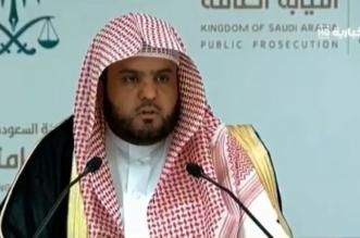 فيديو.. بيان النيابة العامة في قضية خاشقجي - المواطن