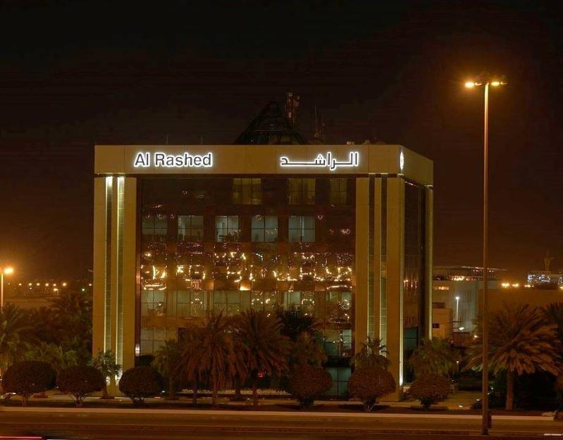وظائف شاغرة للسعوديين في مجموعة الراشد بجدة والدمام