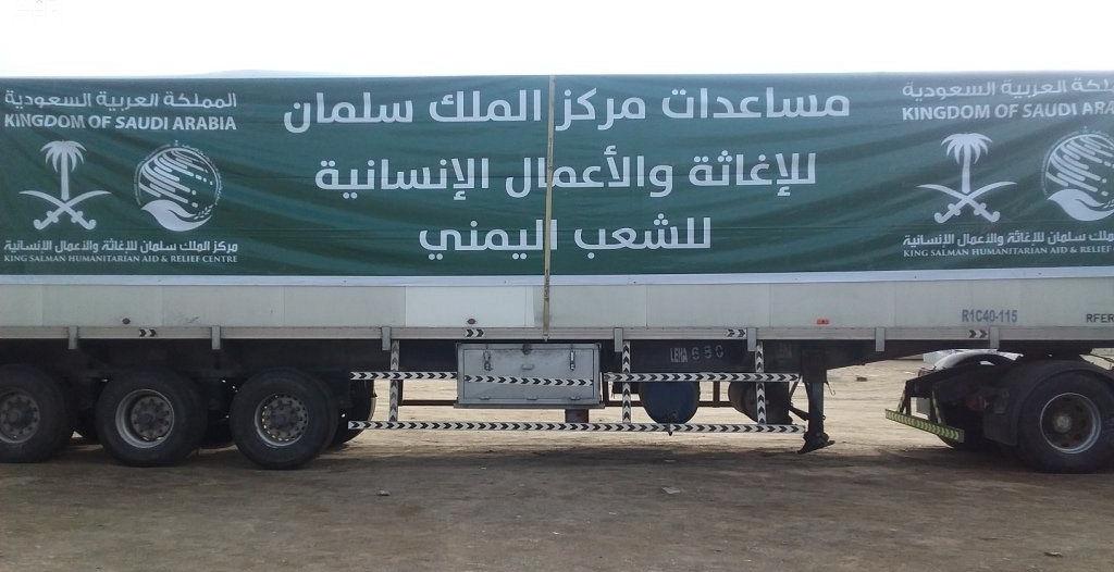 صور.. مركز الملك سلمان للإغاثة يوزع أدوية الغسيل الكلوي باليمن