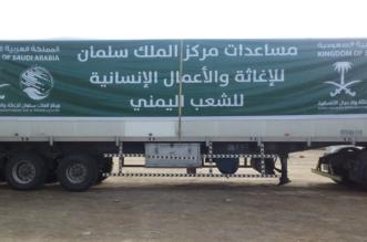 صور.. مركز الملك سلمان للإغاثة يوزع أدوية الغسيل الكلوي باليمن - المواطن