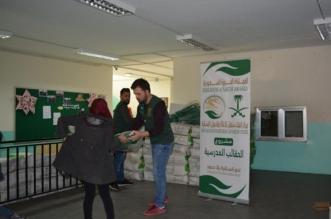 مركز الملك سلمان يسلم 869 حقيبة مدرسية للطلاب السوريين في لبنان - المواطن