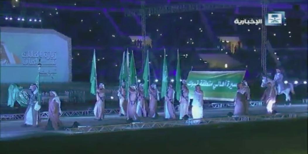 فيديو.. مسيرة أهالي تبوك أمام الملك .. كلمات مؤثرة وعروض مُبهرة