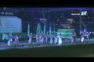 فيديو.. مسيرة أهالي تبوك أمام الملك .. كلمات مؤثرة وعروض مُبهرة - المواطن