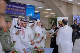 صور.. مطار الملك عبدالعزيز يشارك في احتفالات عُمان باليوم الوطني الـ 48 - المواطن