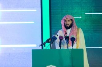 وزير العدل يوجه بافتتاح محكمة تجارية في مكة - المواطن