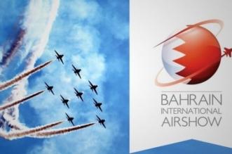 السعودية للصناعات العسكرية تستعرض إنجازاتها بمعرض البحرين الدولي للطيران - المواطن