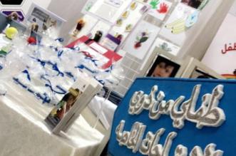 مكتب وسط يُطلق حفل اليوم العالمي للطفل بمشاركة 16 مدرسة - المواطن