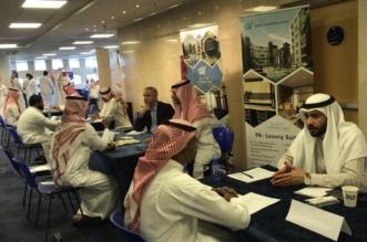 300 فرصة عمل جديدة في قطاع الإيواء السياحي بالشرقية - المواطن