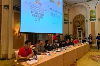 منتخب قوى الأمن الداخلي يشارك في دولية جوانزو للرماية - المواطن