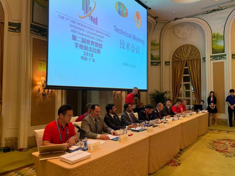 منتخب قوى الأمن الداخلي يشارك في دولية جوانزو للرماية