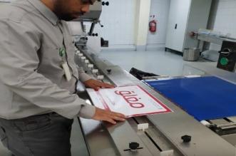 غلق منشأة غذائية في جدة بسبب متابعة عملها رغم إيقاف إنتاجها - المواطن
