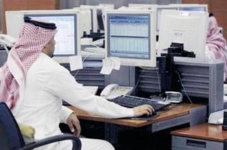 ارتفاع عدد المشتغلين السعوديين في القطاع الخاص بنسبة 5.7% - المواطن