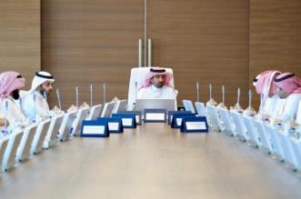 هدف يوافق على برنامج دعم توظيف السعوديين بالقطاع الخاص - المواطن