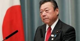 وزير ياباني