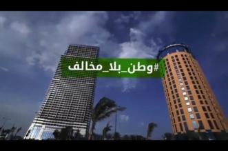 فيديو.. عام الحسم يوقع أكثر من 2 مليون مخالف في المملكة - المواطن