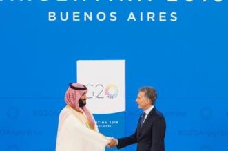 مع اليابان والأرجنتين.. المملكة تتسلم إدارة مجموعة العشرين اليوم - المواطن