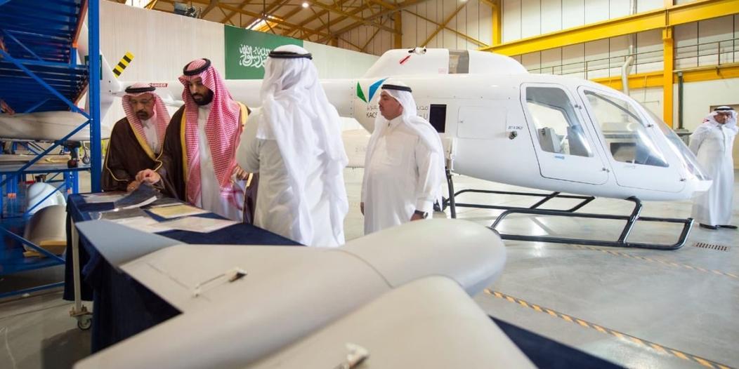 الأكبر في المنطقة… 9 معلومات عن مركز تطوير هياكل الطائرات بمطار الملك خالد