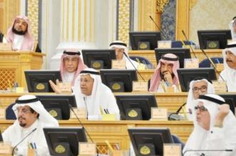 الشورى يطالب هيئة النقل بتحفيز الشركات على الدخول في القطاع - المواطن