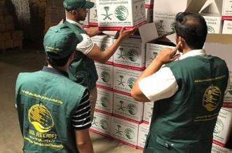 مساعدات غذائية من المملكة لمنكوبي سيلاويسي بإندونيسيا - المواطن
