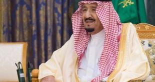 غدًا.. قمة استثنائية افتراضية لمجموعة العشرين برئاسة الملك سلمان