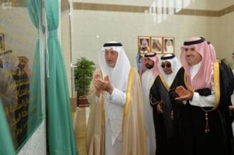 أمير مكة يفتتح مبنى ديوان المراقبة الجديد في جدة - المواطن