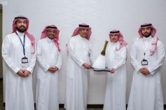 أعضاء جمعية مرض الزهايمر يزورون مقر الشركة السعودية للكهرباء - المواطن