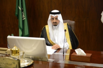 أمير عسير يشدد على أهمية التنسيق بين الإدارات الحكومية والمؤسسات الأهلية - المواطن