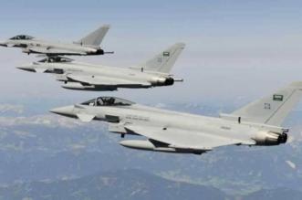 فخر عربي بقدرات التحالف في مجال تزويد الطائرات بالوقود بقيادة المملكة - المواطن