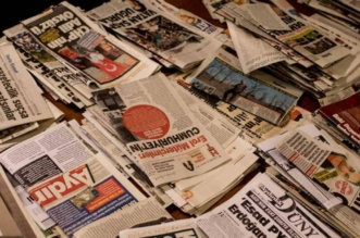 تركيا تتصدر قائمة دول العالم في الأخبار الكاذبة - المواطن