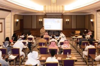#منشآت : 1200 مشارك ومشاركة بورش عمل الملتقى السعودي للشركات الناشئة - المواطن