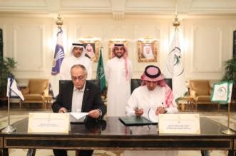 المملكة تستضيف بطولة العالم للأندية في اليد لـ 4 سنوات - المواطن