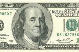وظيفة شاغرة سهلة بـ100 دولار في الساعة! - المواطن